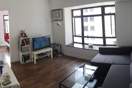 A place like home centrally located - Hongkong - Wohnung