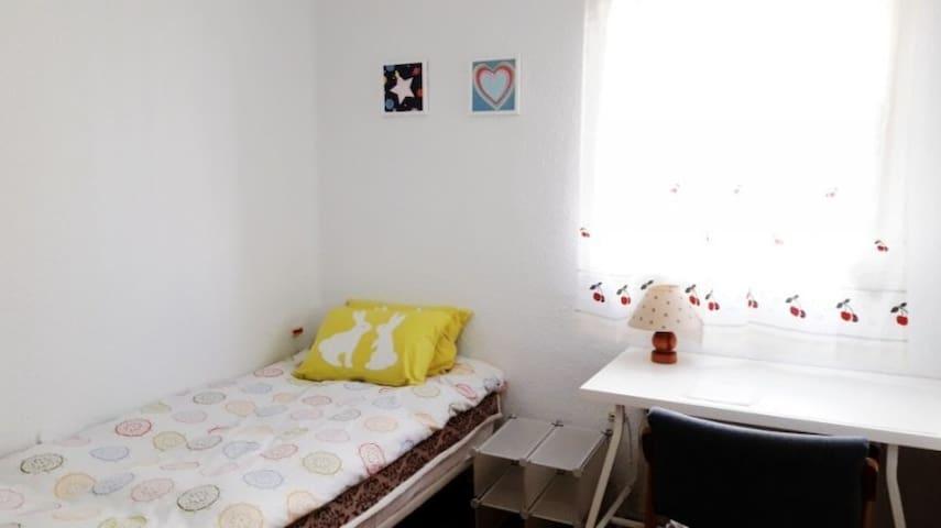 micasa valencia (Una casa cómodo y silencio)🇪🇸🤗