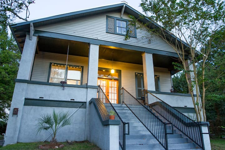 Spacious Garden District suite - Baton Rouge - House