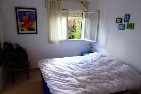 queit & cozy apartment - near the Technion - 海法