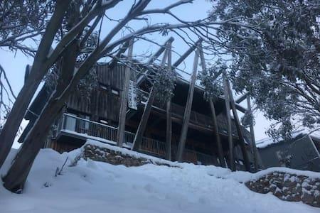 Snowgums & Sunsets - Bike or Ski