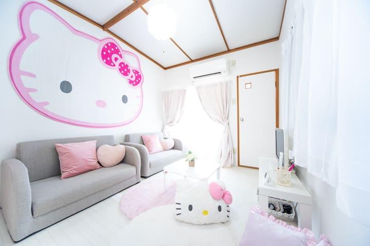 4名様宿泊可☆ユニバーサルスタジオジャパンが目の前の家のテラスハウス