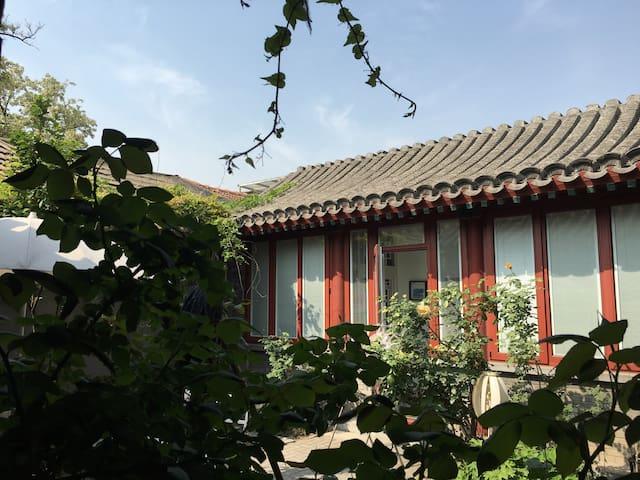 胡同民宿 | 四合院儿 - Пекин - Дом