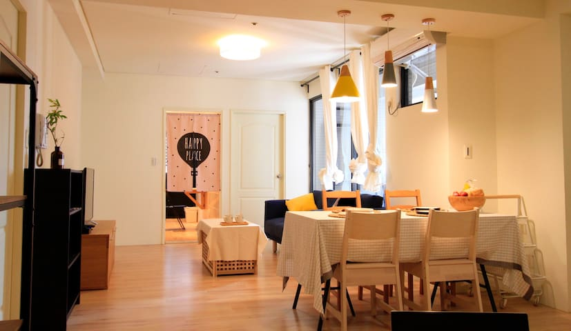 Cozy Nordic style| 2-MINS from Fengchia Night Mkt - 西屯区