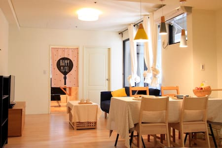 Cozy Nordic style| 2-MINS from Fengchia Night Mkt - 西屯区 - 公寓