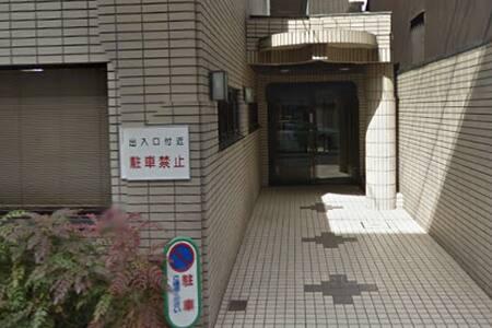 Kyoto City House - Nakagyo Ward, Kyoto - Apartment