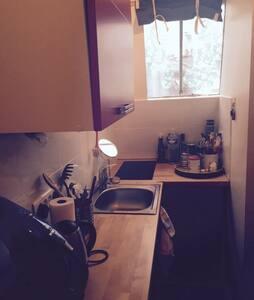 Private room close to Paris ! - Levallois-Perret