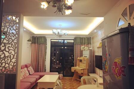 在小小的武汉,遇见暖暖的你Meet you in Wuhan - 武汉 - Wohnung
