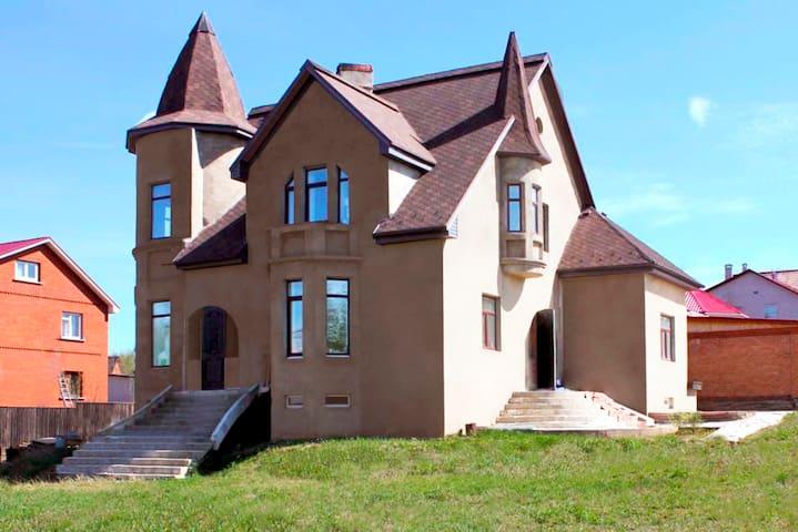 Vysokovo Guesthouse - Vysokovo