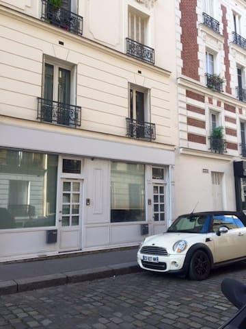 cosy and design studio flat Paris 14 75000 center