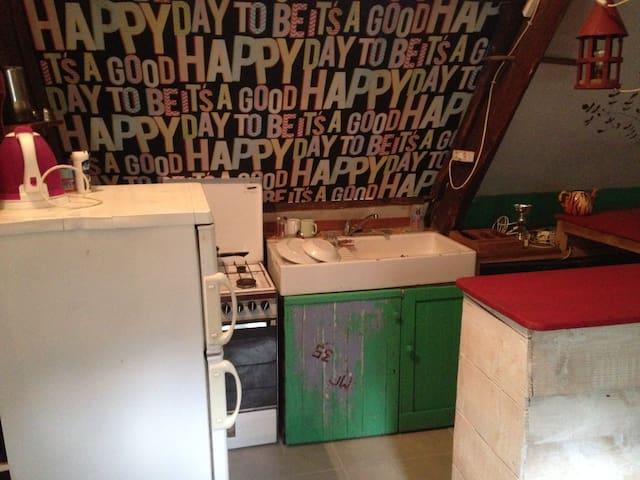 Petit appartement à la campagne avec espace vert - Bubry - Flat