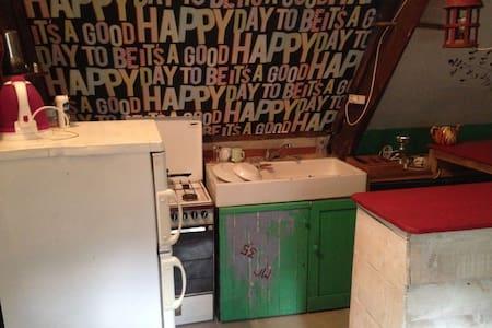 Petit appartement à la campagne avec espace vert - Bubry