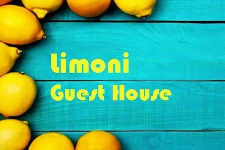 Limoni Guest House - Scarlett