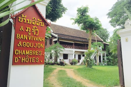 Private Room#2 Villa on Khan River - 琅勃拉邦(Luang Prabang)