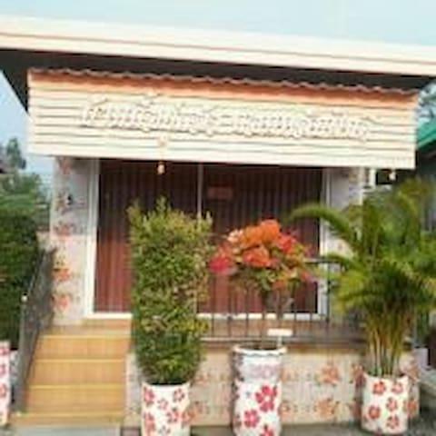 Muean-Fhan Resort Aranyaprathet