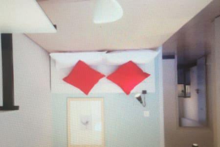 Let you sleep soundly - 吾妻郡中之条町 - Apartment