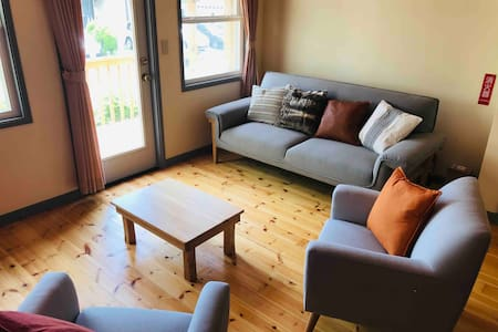 YellowHouse Cottage: 1.5km to Nikko's attractions!