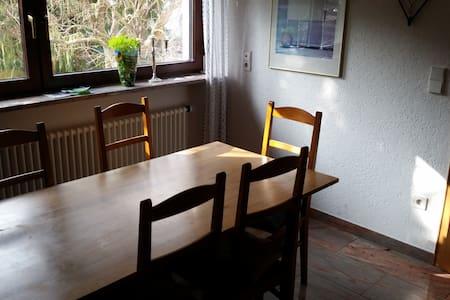 Gemütliches Zimmer in Einfamililienhaus mit Garten - Reichenau - Rumah