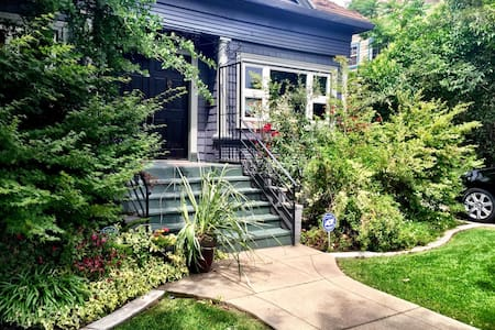 Charming downtown Lodi bungalow - Lodi