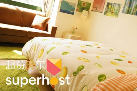 Double Room~Near Metro Station and Futian port - Shenzhen - Minsu (Taiwan)