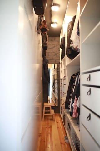 Garderoba / Wardrobe