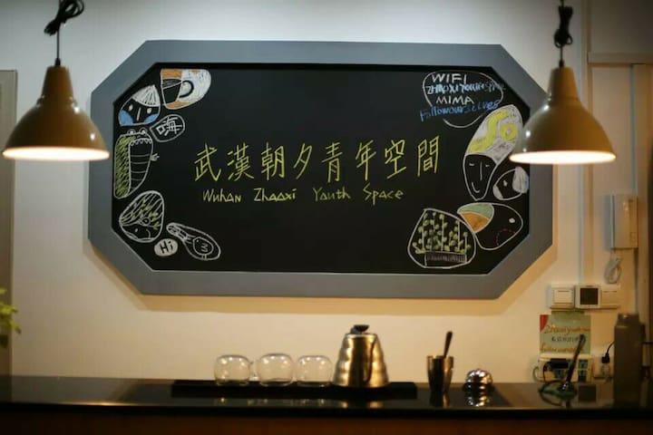 武汉朝夕青年旅舍 - Wuhan - Appartement