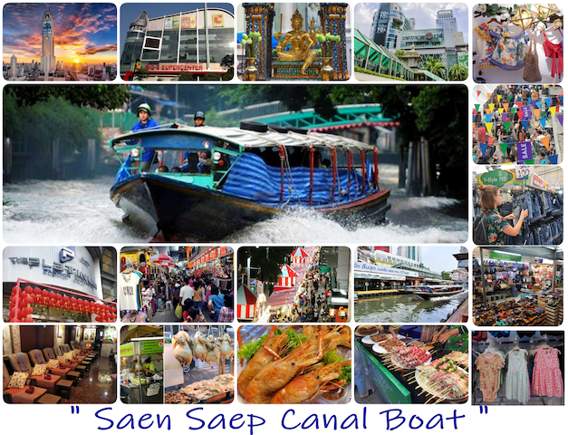 Khlong Saen Saep canal boat is fun way to travel local style, no traffic jam. It's 900 meters from our house. Fares is THB11 and 20 minutes to get to the heart of Bangkok (Pratunam Market, Platinum Fashion Mall, Erawan Shrine, Central World etc).