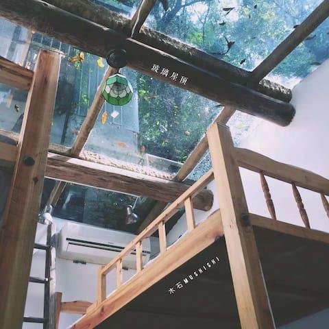 {浪漫星空)鼓浪屿.玻璃屋顶.老花砖.四人床位小屋 - 厦门 - Huis