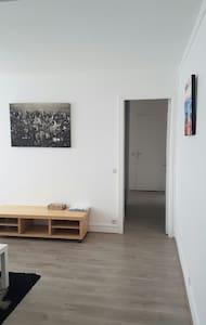Résidence privée 15min de St-Lazare - Colombes - Apartment