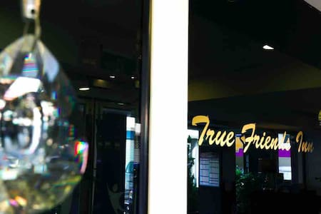 「Truefriend Inn」Single Room - C / Hualien City