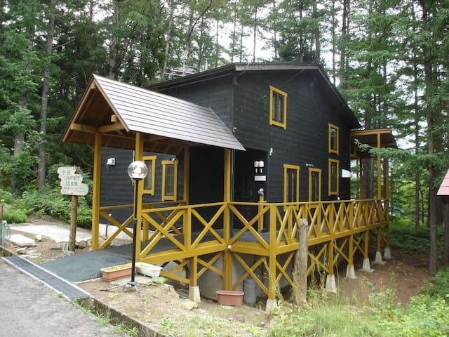 Condominium wrapped in the beautiful forest nature at the foot of Bandai Mountain【しゃくなげNO.16】