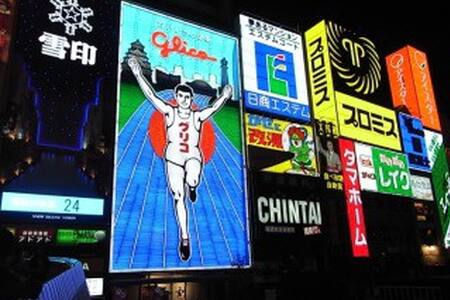 SOHO大阪心斎橋温馨民宿(1)心斎橋购物街步行2分钟,出行超级便利 - 大阪市