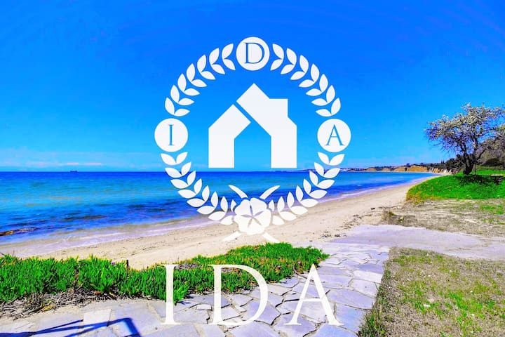 Sea view house, quiet neighborhood! - Nea Moudania - Lejlighed