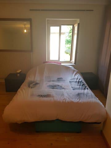 Chambre privée & salon dans appartement zen