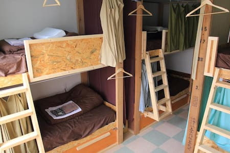 Good Trip Hostel & Bar Bunk Bed in Mixed Dormitory
