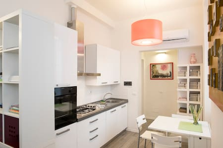 Appartamento Pegaso - Firenze - Apartment