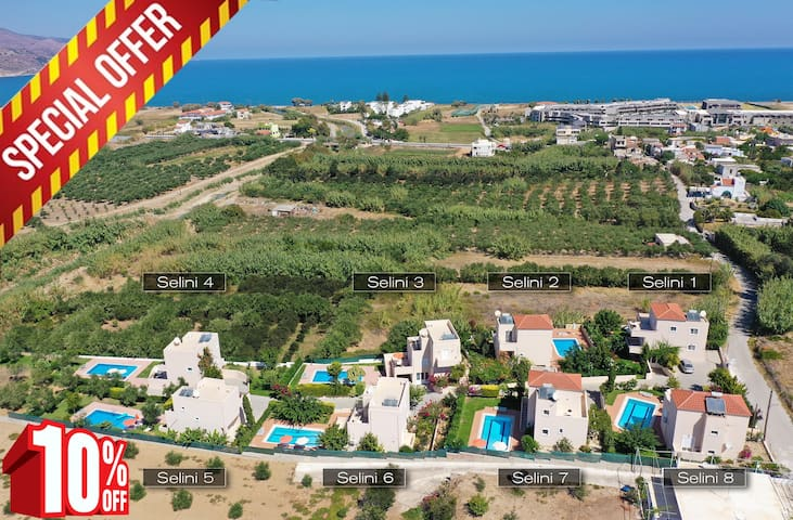 Modern villa,Walking distance to beach,Near tavern,Chania 5