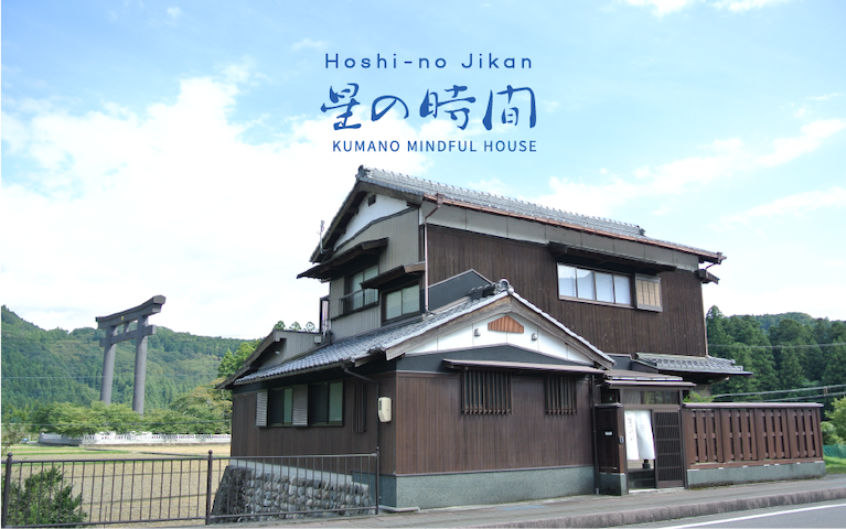 Modern yet traditional house  Heart of Kumano Kodo
