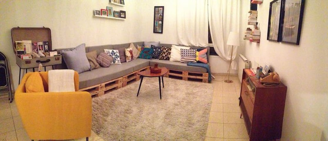 Un bel appartement dans Givaat Shapira - Jerusalem - Appartement