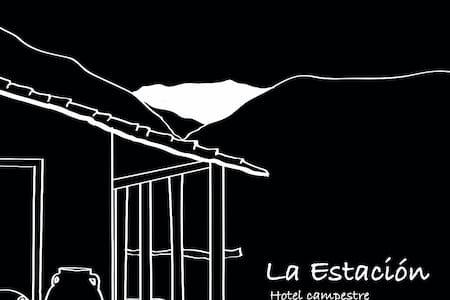 La Estación  Campestre- Habitación El Pañolón