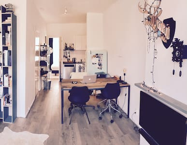 Comfortable apartment with nice view - Rotterdam - Apartemen