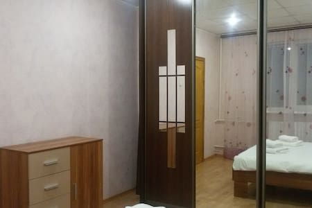 Nice apartment with barbecue and private parking - Kiev