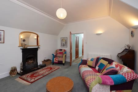 Superb apartment in the Old Station, Beauly - Beauly - อพาร์ทเมนท์