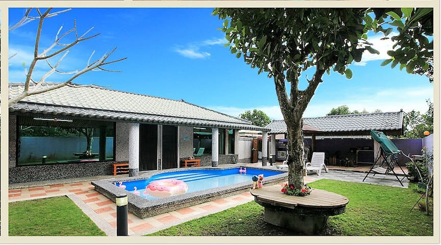 "Private pool villa""No light harm the night sky"" - 花蓮縣 - House"