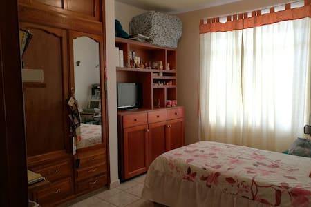 Cozy Bedroom 40min away fromOaxCity - San Francisco Telixtlahuaca