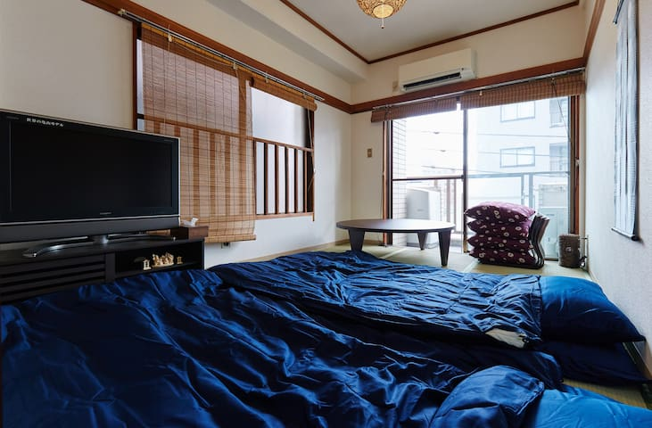Great Access NRT/40.47 square meter - Arakawa - Apartmen