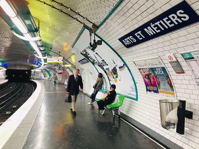 파리 퐁네프 도미토리 ( 남성 2인실 - B - 2 ) 지하철 3번 Arts et Metiers 역입니다