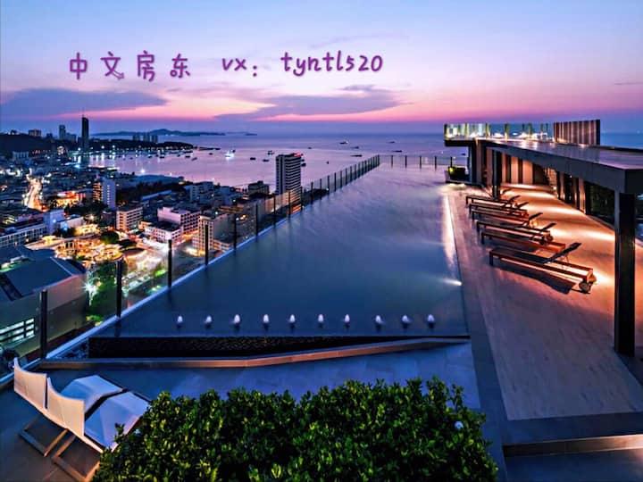 芭堤雅网红公寓the base 市区核心地段紧邻海边 中央商场 顶层无边泳池俯瞰整个芭堤雅