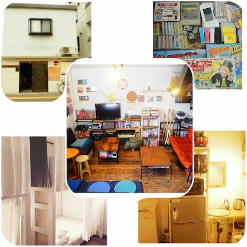 Tokushima GuestHouse【uchincu】2名分以上で全館貸切(単身ドミトリ休止中