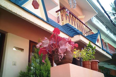 ❤ Clean,green,budget homestay in Trivandrum city - Thiruvananthapuram - House